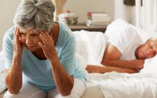 Головокружение в пожилом возрасте причины лечение