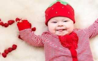 Дырочки на сердце у новорожденных