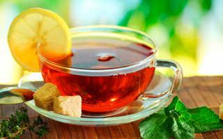 Пью чай с лимоном