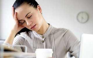 Гипотония и повышенный пульс