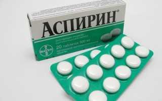 Аритмия и аспирин