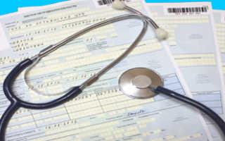 Длительность больничного листа при гипертонии