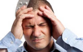 Венозная дисгемия головного мозга