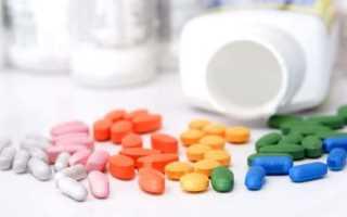 Гипертония эналаприл лекарства нового поколения