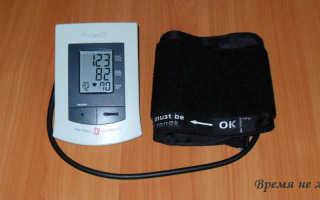 Дневник пациента для контроля артериального давления
