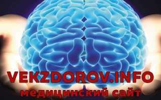 Диффузные изменения биопотенциалов головного мозга что это
