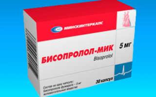 Быстро снять давление таблетки