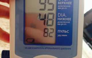 Артериальное давление 90 на 55 что делать