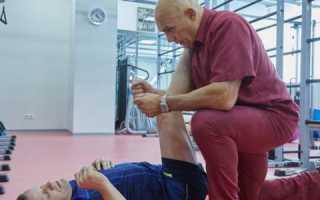 Бубновский упражнения гипертония