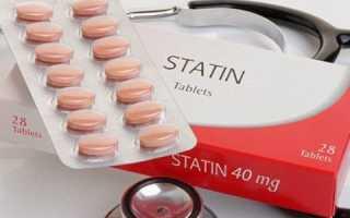 Длительность приема статинов