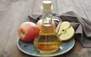 Яблочный уксус при давлении