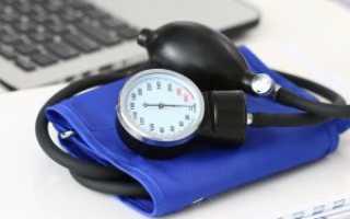 Рекомендации по профилактике артериальной гипертензии