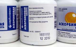 Аскорбиновая кислота повышает давление