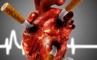 Пройдет ли аритмия если бросить курить