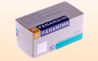 Можно ли пить панангин при тахикардии и аритмии