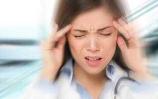 Изолированная систолическая гипертензия причины