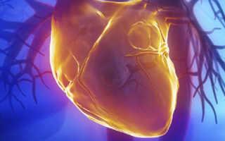 Блокада сердца как лечить народными средствами