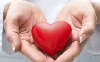 Брадикардия и аритмия одновременно гормоны