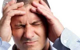 Атеросклероз магистральных артерий головы