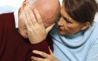 Воспаление сонной артерии на шее симптомы