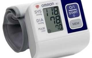 Аппарат измерения артериального давления на запястье