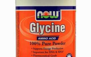 Вызывает ли глицин привыкание