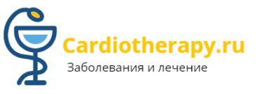 cardiotherapy.ru